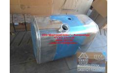 Бак топливный 300литров (D-образный) H фото Нижнекамск