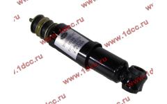 Амортизатор кабины передний F для самосвалов фото Нижнекамск