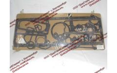 Комплект прокладок на двигатель Yuchai YC6108/YC6B125 фото Нижнекамск